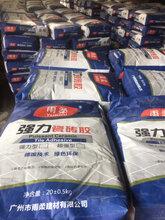 贵州瓷ζ 砖胶厂家直销图片