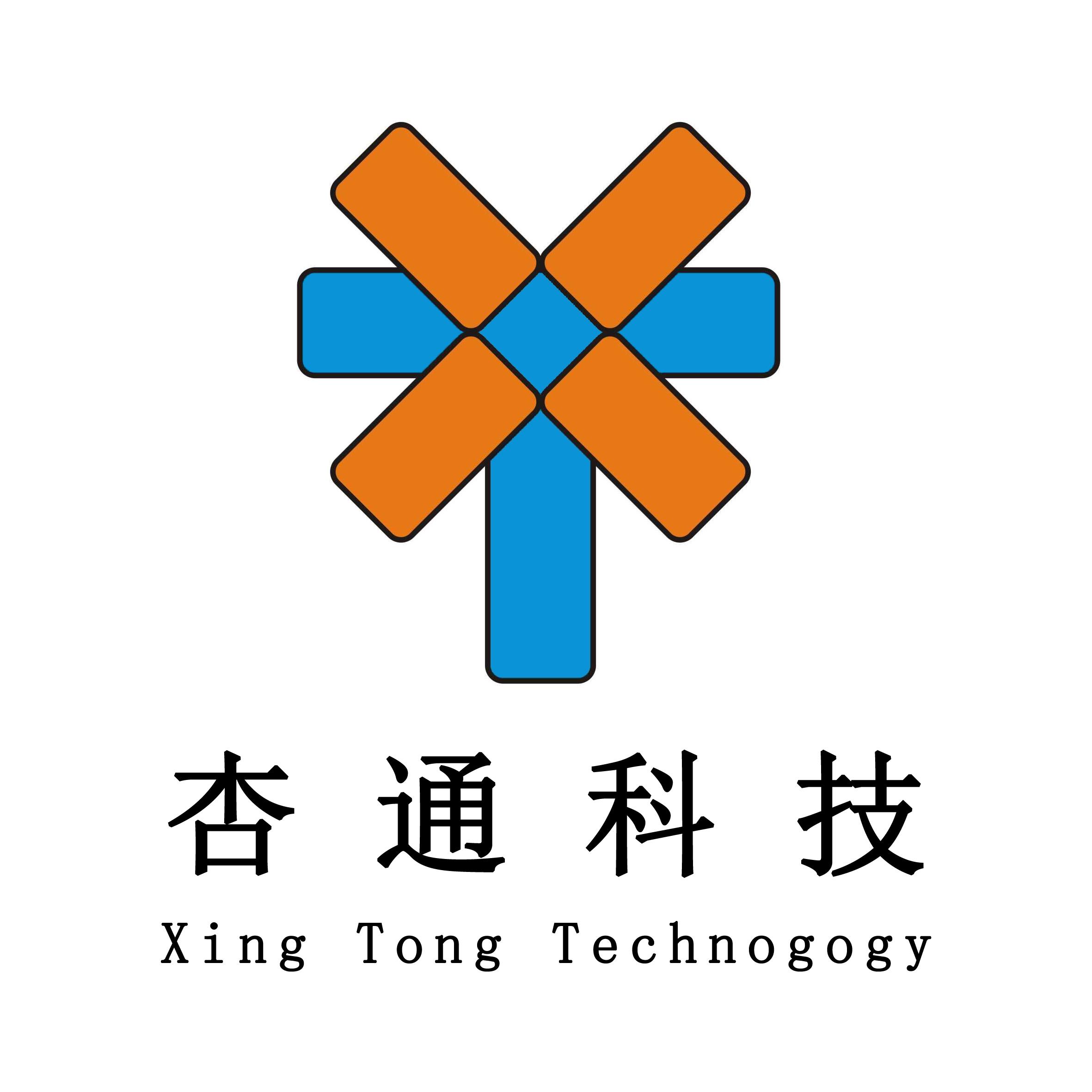 廣州杏通科技有限公司