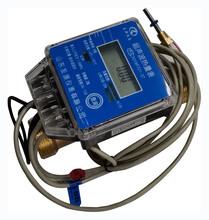 貨源產地超聲波熱量表DN20-DN40銅材質螺紋連接有線遠傳圖片