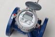 山東廠家直銷大口徑超聲波水表DN100法蘭水表485或modbus水表