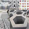 九江六角砖
