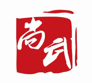 北京尚武天成国际文化传媒有限公司
