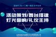 北京西城活动必威体育精装版app官网