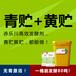 自然青貯和使用秸稈發酵劑青貯有啥區別