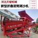 大型滾筒篩沙機30型50型80型折疊式篩選機全自動制砂機械設備