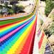我從來不曾抗拒你的魅力彩虹滑道七彩滑道