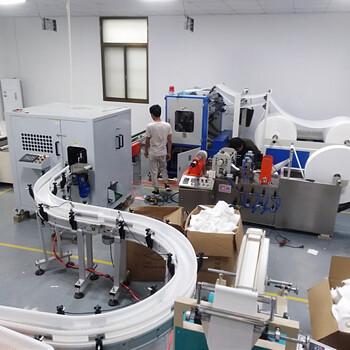 加工棉柔巾的机器全自动抽取式棉柔巾机美容一次性洁面巾设备