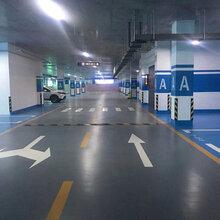 东森游戏主管业车间地面处理青岛环氧地坪漆免费设计提供方案图片