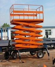 中山移動式升降平臺,裝卸貨平臺生產廠家