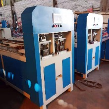全自动铁管管材冲孔机货架管材冲孔机,铝合金冲孔机图片
