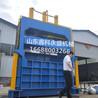 废金属打包机厂家废金属废铝合金液压打包机工厂直销立式打包机