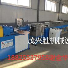 茂興勝廠家熱賣碳纖維發熱線擠出機成套設備
