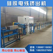 茂興勝廠家熱賣硅膠電線擠出機硅膠設備