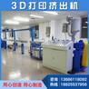 厂家热卖3D打印耗材挤出机生产线