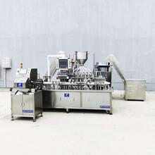 广州针管预灌装生产线厂家直销图片