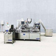 大同针管预灌装生产线供应厂家图片