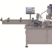 衡阳妇科凝胶灌装机生产厂家图片