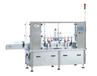 南寧自動凝膠灌裝生產線廠家直銷