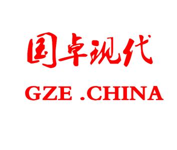 上海黎涵實業有限公司