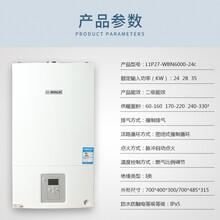 鄭州博世壁掛爐安裝加偉星地暖系統自采暖系統圖片