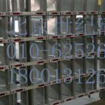 數字式貨位電子顯示揀貨標簽