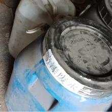 含油廢水處理噴漆廢水處置廢水處理污泥處理圖片