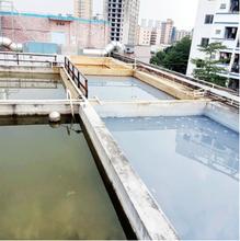 除蠟水危廢處理廢有機溶劑處理廢酸水處理廢堿水處理圖片