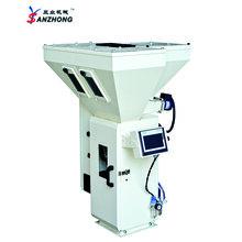 供應熔噴布失重式拌料機熔噴布配料機稱重失重自動混料混色機