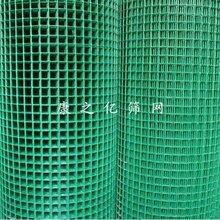 PVC荷兰网批发零售PVC荷兰网货源充足图片