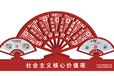 徐州精神堡壘宣傳欄的廠家