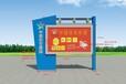 江蘇廣媒做做企業市標牌宣傳欄的生產廠家