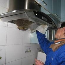沈河区酒店油烟机清洗价格图片