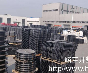 湖南路宝新材料有限公司