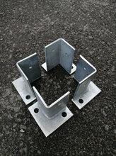 泰安固定木方立柱的铁脚角码报价图片