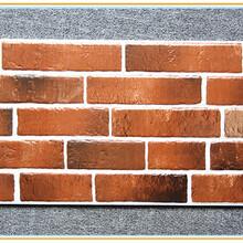 鶴壁外墻瓷磚廠家300600別墅墻面磚灰色文化石外墻磚圖片