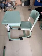 廠家直銷學生課桌椅圖片