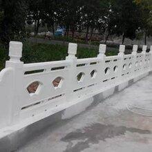 佛山仿石栏杆厂广州仿石栏杆厂家图片