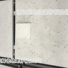 广州清水板厂家清远清水板厂家厂图片