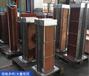 徐州水冷卻器供應商