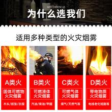 博達創火災檢測器,漢中NB物聯網煙感圖片