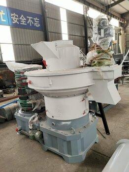 大型生物质燃料颗粒生产设备立式环模560型木屑颗粒机