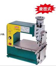 南京PCB板分板机供应商图片
