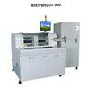 广州PCB板分板机价格