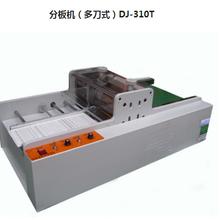 无锡PCB板分板机销售图片