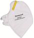珠海杯型N95口罩折疊機報價