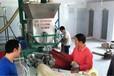 內蒙古全自動米粉機價錢