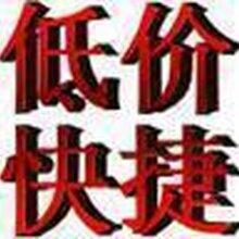 海寧附近注冊公司代理記賬注銷財務交接變更地址找安誠向芳芳會計