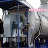 有机肥热风炉,有机肥沼气热风炉,有机肥节能热风炉