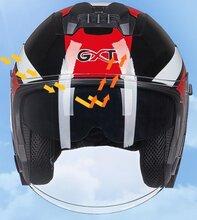 电瓶车头盔安全帽夏季冬季混合用儿童合格安全帽头盔帽图片