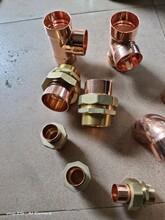 五金加工零件紫銅箔黃銅導電散熱銅箔廠家銷售可分條圖片